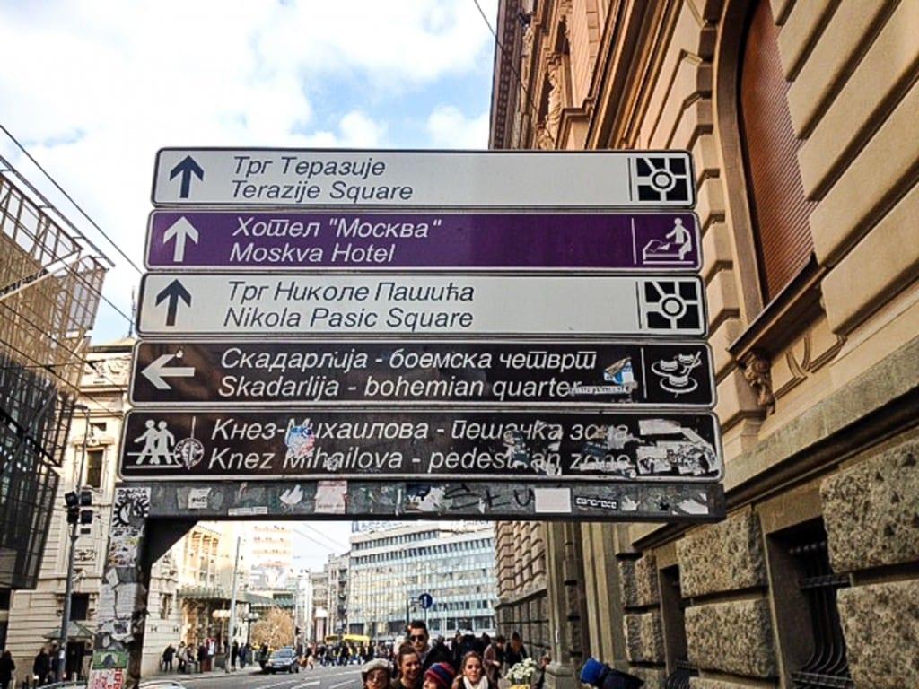 Na belgradzkiej ulicy.